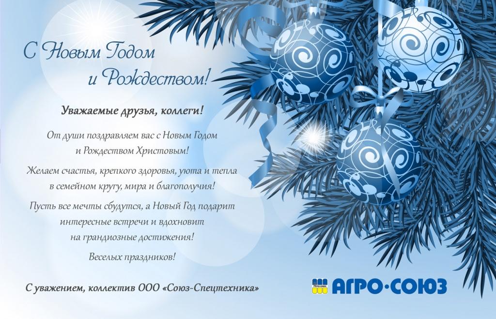 ООО «ПромГир» - запчасти к станкам, комплектующие к.